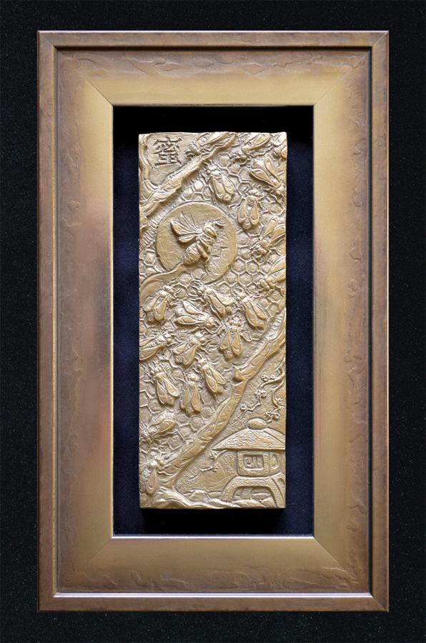 Honey Framed Bronze